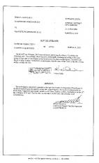 Page 1 HHD-CV-14-6051431-S SUPERIOR COURT