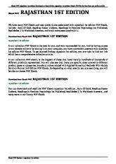 RAJASTHAN 1ST EDITION PDF