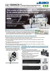 This model of sewing machine is best-suited to car-seats ... - JUKI